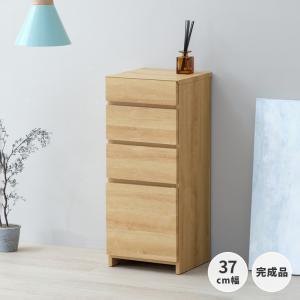 リビングチェスト おしゃれ 収納 リビングボード 幅37cm レン 37 ISSEIKI|denzo