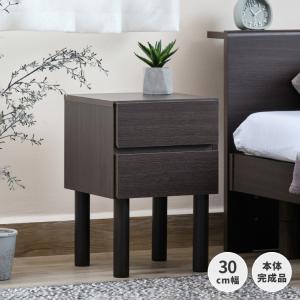ナイトテーブル サイドテーブル 幅30 コンパクト 寝室 ピコ ISSEIKI denzo