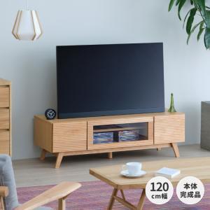 テレビボード  テレビ台 TVボード ローボード AVボード クレスパ 120 ISSEIKI|denzo