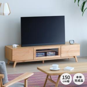 テレビボード テレビ台 TVボード ローボード AVボード クレスパ 150 ISSEIKI|denzo