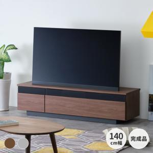 テレビ台 テレビボード TV台 TVボード ローボード 幅140 アメリオ ISSEIKI denzo