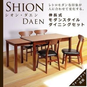 (DETA)ダイニングセット シオン ダエン「shion daen」伸長式モダンスタイルダイニング5点セット(deta-d-shion)|denzo