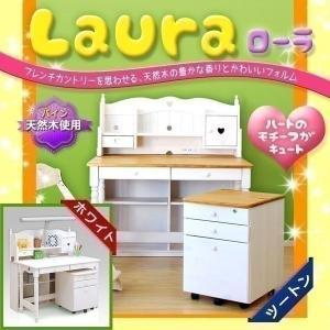 (SK)Laura(ローラ)学習デスク。ホワイトカラーにハートのモチーフが映える、ナチュラルで明るい雰囲気のデスクセットです。デザインだけじゃなく|denzo