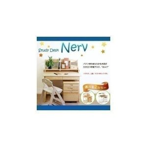 (SK)Nerv(ネルフ)学習デスク。パイン材の木目が印象的なナチュラルな雰囲気の学習デスクセットです。(nerv_desk)|denzo