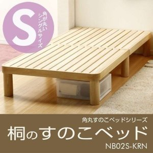 (HC)Homecoming 桐の角丸すのこベッド・シングルサイズ 日本の職人技が光る無垢材の国産すのこベッド 通気性に優れているから湿度の高い日本に最適!|denzo