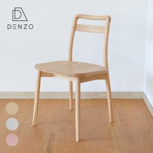 ダイニングチェア チェア 椅子 単品 北欧 アッシュ ペンシル ISSEIKI|denzo