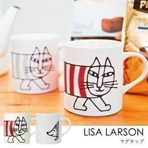 北欧 食器 マグ 猫 ハリネズミ 動物 キッチン マグカップ ティータイム 贈り物 プレゼント 結婚祝い 誕生日 リサラーソン マグカップ|denzo