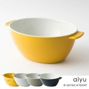 どんぶり 丼 ボウル 食器 陶器 磁器 北欧 カラフル ポップ ギフト プレゼント 皿 洋食器 和食器 波佐見焼 おしゃれ aiyu eシリーズ e-丼|denzo