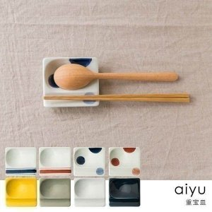 小皿 皿 箸置き 食器 和食器 取り皿 陶器 磁器 帯 二色丸紋 差しちょこ シンプル モダン 和風 aiyu eシリーズ 重宝皿|denzo