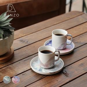 カップ&ソーサー カップ コップ お皿 食器 cafe おしゃれ かわいい セラミック マーブル RUFINA|denzo