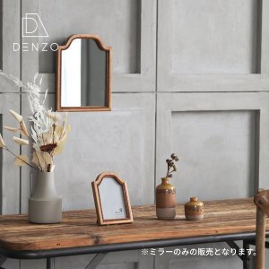 ミラー 鏡 壁掛け おしゃれ ウォールミラー 幅22.5 高さ27.5 ポプラ ガラス MARTA MIRROR|denzo