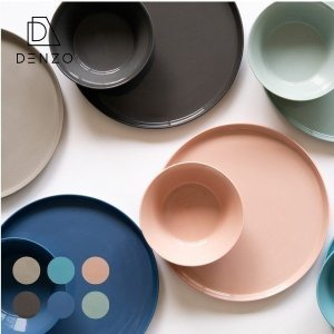 陶器 皿 シンプル  ストーンウェア プレート 260|denzo