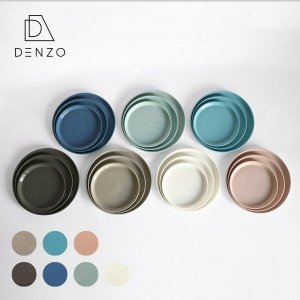 シンプル おしゃれ 皿 ストーンウェア プレート 150|denzo