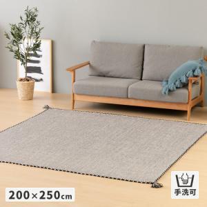 ラグ ラグマット マット 手織り 手洗い 200×250 3畳 3色 ネージュ インド綿 ISSEIKI|denzo