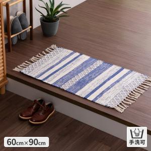 ラグ ラグマット マット 手織り 手洗い 60×90 玄関マット アズール インド綿 ISSEIKI|denzo