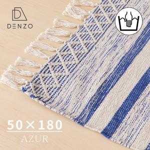 ラグ ラグマット マット 手織り 手洗い 50×180 キッチンマット アズール インド綿 ISSEIKI|denzo