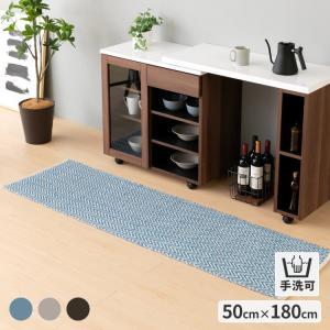 ラグ ラグマット マット 手織り 手洗い 50×180 キッチンマット シェブロン インド綿 ISSEIKI|denzo