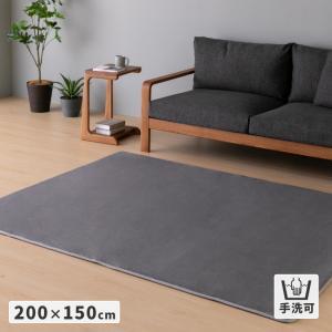 ラグ 絨毯 カーペット 低反発 手洗い ラグマット SHC マイクロファイバー メモリーフォームラグ 200×150|denzo