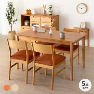 ダイニングセット 5点 北欧 テーブル チェア エリス 125cm幅  (IS)|denzo