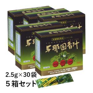 与那国青汁(2.5g×30袋) 5箱セット|depakyu