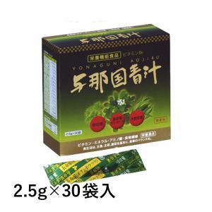 与那国青汁(2.5g×30袋) 1箱|depakyu