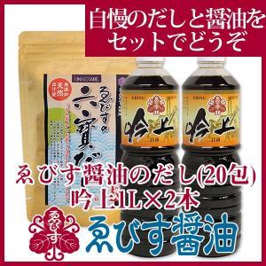 【代引不可】ゑびす醤油のだし・吟上しょうゆ1L×2本セット|depakyu