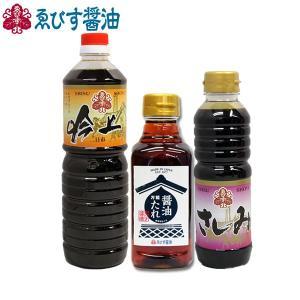 【代引不可】吟上1L・万能醤油たれ 300ml・さしみ360mlセット|depakyu