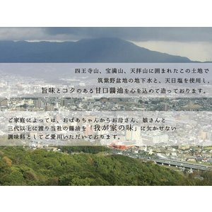 【代引不可】吟上1L・万能醤油たれ 300ml・さしみ360mlセット|depakyu|03
