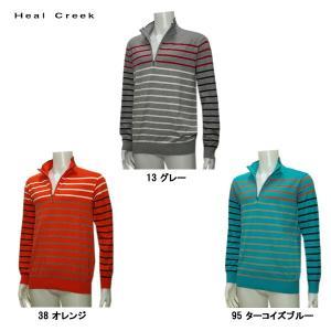 ヒールクリーク Heal Creek メンズ ハーフジップ セーター サイズ52(LL) depot-044
