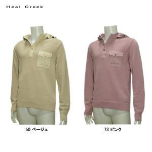 訳あり ヒールクリーク Heal Creek メンズ 春夏 フード付 セーター サイズ 50(L) depot-044