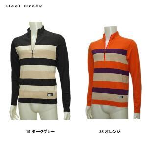 ヒールクリーク Heal Creek メンズ ハーフジップ セーター サイズ48(M) depot-044