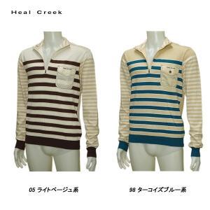 ヒールクリーク Heal Creek メンズ 秋冬 カシミヤ混 ジップアップ セーター サイズ48(M) depot-044