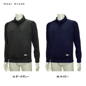 ヒールクリーク Heal Creek メンズ 秋冬 ルーズネック トレーナー depot-044
