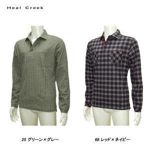ヒールクリーク Heal Creek メンズ 秋冬 チェック柄 シャツ サイズ50(L)|depot-044