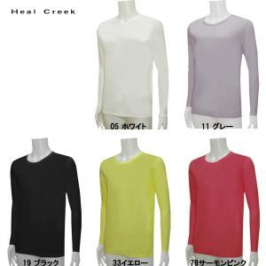 ヒールクリーク Heal Creek メンズ 春夏 UVケア 吸水 インナーシャツ|depot-044