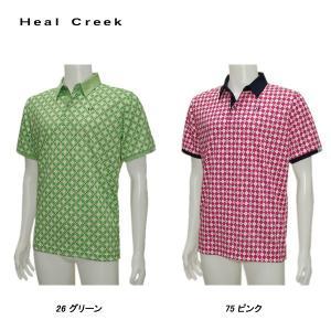 ヒールクリーク Heal Creek メンズ 春夏 アーガイル柄 半袖シャツ|depot-044