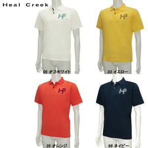 ヒールクリーク Heal Creek メンズ 春夏 UVカット 半袖シャツ|depot-044