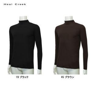 ヒールクリーク Heal Creek メンズ 秋春夏 ハイネック インナーシャツ|depot-044