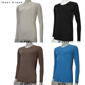 ヒールクリーク Heal Creek メンズ 春夏 インナーシャツ|depot-044