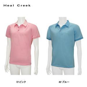 ヒールクリーク Heal Creek 秋春夏 メンズ 吸水速乾 半袖シャツ|depot-044