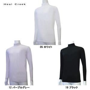 ヒールクリーク Heal Creek メンズ UVケア ハイネック インナーシャツ|depot-044