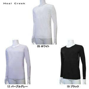 ヒールクリーク Heal Creek メンズ UVケア インナーシャツ|depot-044