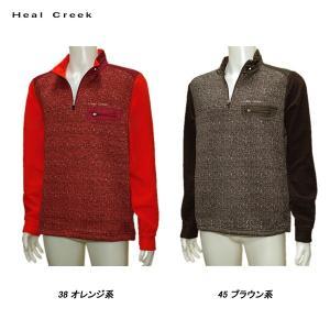 ヒールクリーク Heal Creek メンズ 秋冬 ジップアップ プルオーバー depot-044