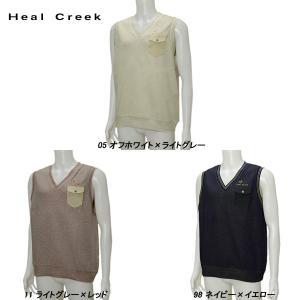 ヒールクリーク Heal Creek メンズ 秋冬 Vネック ベスト|depot-044