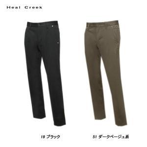 ヒールクリーク Heal Creek メンズ 秋冬 裏起毛 ゴルフ パンツ|depot-044