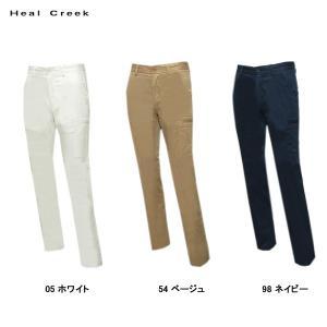 ヒールクリーク Heal Creek メンズ 春秋 ゴルフ パンツ|depot-044