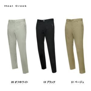 ヒールクリーク Heal Creek メンズ 秋冬 ゴルフ 透湿 耐久撥水 パンツ|depot-044