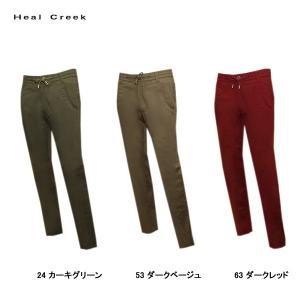 ヒールクリーク Heal Creek メンズ 秋春 ゴルフ イージー パンツ|depot-044
