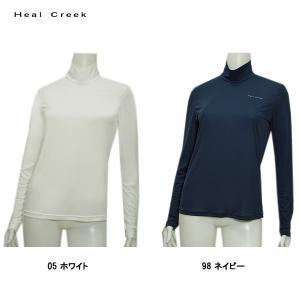 ヒールクリーク Heal Creek レディース 春夏 UVケア インナーシャツ サイズ42|depot-044