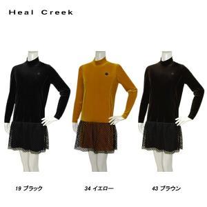 ヒールクリーク Heal Creek 秋冬 レディース ベロア 長袖ワンピース|depot-044
